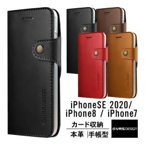 iPhone 7 iPhone7 本革 手帳型 手帳 メンズ シンプル レザー