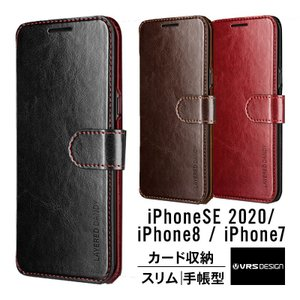 iPhone 7 iPhone7 手帳型 手帳 メンズ レザーケース カバー