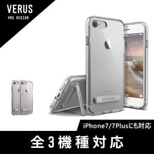 iPhone 7 iPhone7 シンプル ハイブリッド クリア ケース カバー