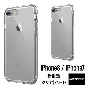 iphone8/7ケース VRS DESIGN VERUS Crystal MIXX Clear 耐衝撃 衝撃吸収 クリア ハードケース スリム カバー  アイフォン 8/7 専用|comwap