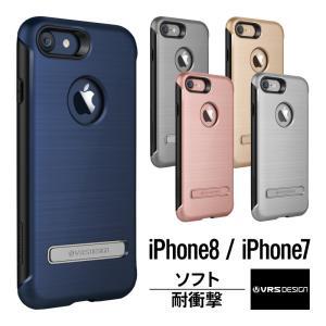 iPhone 7 iPhone7 シンプル アルミ デザイン ケース カバー