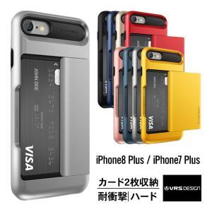 スマホケース iphone8plus/7plus カード収納 VRS DESIGN VERUS Damda Glide 背面 カード 耐衝撃 衝撃吸収 カバー  アイフォン8/7|comwap