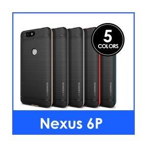 Nexus 6P ケース 耐衝撃 衝撃 吸収 二重構造 ハイ...