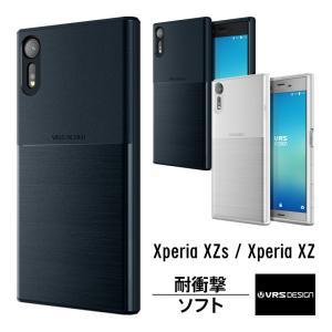 Xperia XZs/XZ ケース エクスペリア スマホケース VRS DESIGN Single Fit comwap