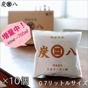 出雲屋炭八 炭八0.7L 炭八小袋 10個セット 送料無料 炭八は日本の住宅を湿気から守るために開発...