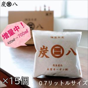 出雲屋炭八 炭八0.7L 炭八小袋 15個セット 送料無料 炭八は日本の住宅を湿気から守るために開発...