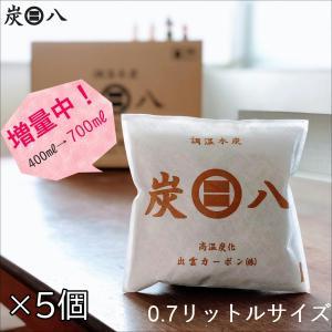 出雲屋炭八 炭八0.7L 炭八小袋 5個セット 送料無料 炭八は日本の住宅を湿気から守るために開発さ...