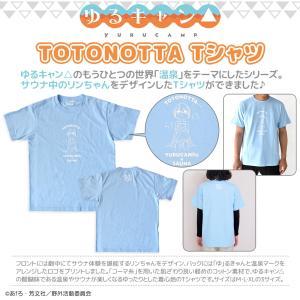 ゆるキャン△ グッズ TOTONOTTA Tシャツ<サウナ体験中のリンちゃん>|con-para