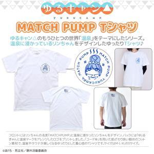 ゆるキャン△ グッズ MATCH PUMP Tシャツ<温泉に浸かっているリンちゃん>|con-para