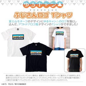 ゆるキャン△ グッズ ふじさんロゴ Tシャツ 全2色|con-para