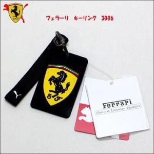 プーマ フェラーリ キーリング キーホルダー FERRARI  REPLICA KEY RING PMMO3006...