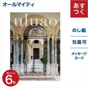 カタログギフト uluao(ウルアオ) Yvette(イヴェット)|concent