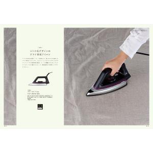 カタログギフト uluao(ウルアオ) Yvette(イヴェット)|concent|04