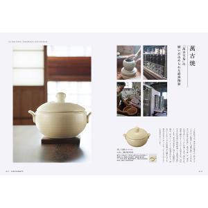 カタログギフト uluao(ウルアオ) Yvette(イヴェット)|concent|06