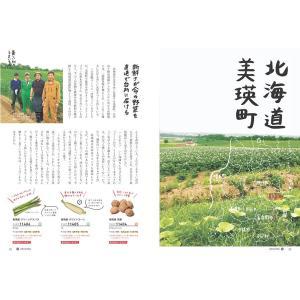 カタログギフト うましま(UMASHIMA) 風コース concent 03