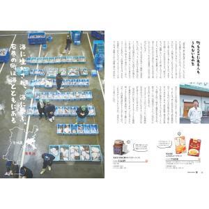 カタログギフト うましま(UMASHIMA) 風コース concent 04