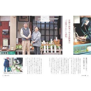 カタログギフト うましま(UMASHIMA) 風コース concent 05