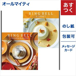 カタログギフト RING BELL (リンベル) マゼラン&アイリス  内祝い お返し お祝い 引き出物 出産内祝い 結婚内祝い|concent