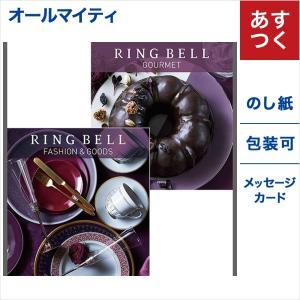 カタログギフト RING BELL (リンベル) シリウス&ビーナス  内祝い お返し お祝い 引き出物 出産内祝い 結婚内祝い|concent