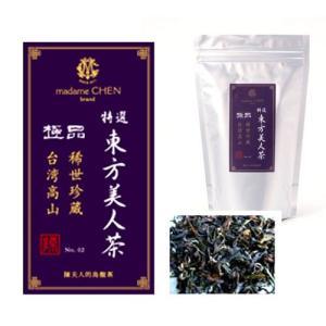 台湾高級烏龍茶 マダムツェン 特選東方美人茶   ご注文・ご入金後1-3日程度で発送
