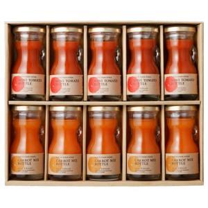 【ミニトマトボトル】  糖度も高くコクもうまみもたっぷり。 今までにない味わいのトマトジュースをお楽...