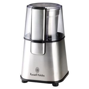 ラッセルホブス コーヒーグラインダー(7660JP)    通常、ご注文・ご入金後1〜4日で出荷|concent