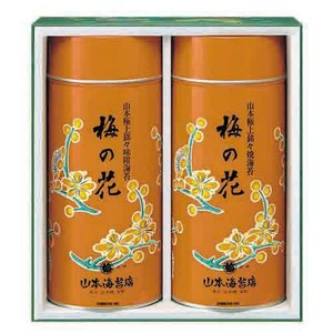 山本海苔店 梅の花 中缶詰合せ YUP10AR 代引不可 ギフト