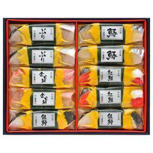 味の浜藤 西京漬笹巻(10切) (IS-100)