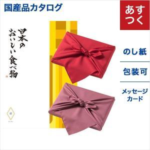 崩れないようにしっかりと包み、中身を美しく保ってお渡しする。 風呂敷で包むということは、日本人の奥ゆ...