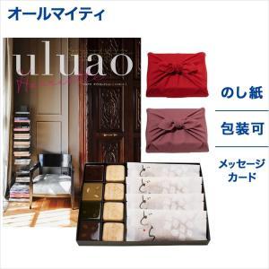「uluao(ウルアオ)」には選ぶ楽しさがいっぱい。 あなたの想いが届くように、あなたの気持ちが伝わ...