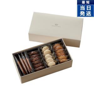 帝国ホテルクッキー 詰め合わせ セット(C-10 / 4種・21個入)|concent