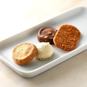 帝国ホテルクッキー 詰め合わせ セット(C-10 / 4種・21個入)|concent|02
