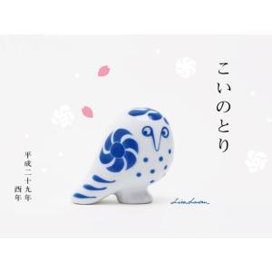 """リサ・ラーソンと日本の伝統文化とのコラボレーションシリーズ""""ジャパンシリーズ""""の 干支シリーズの新作..."""