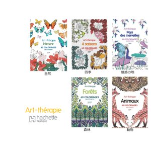 大人の塗り絵 アートセラピー ぬり絵 自然/四季/森林/動物/魅惑の地 大人のためのぬりえ|conceptstore