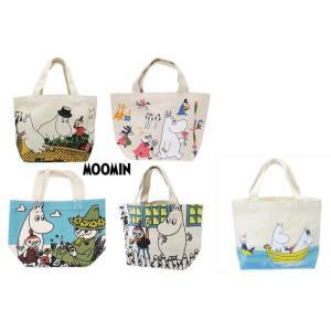 【ポスト便可】 大人気Moomin/ムーミンの定番アイテム、マチ付きコットンバッグ。 小さな手持ちタ...