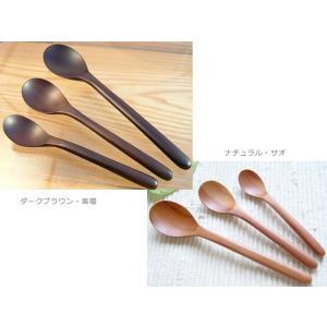 ナチュラルな木のスプーン 紫檀・サオ ナチュラルデザイン ネオスプーン 木の食器|conceptstore