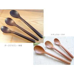 ナチュラルな木のスプーン Lサイズ カレースプーン 紫檀・サオ ナチュラルデザイン ネオスプーン 木の食器|conceptstore