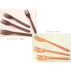 ナチュラルな木のフォーク Lサイズ ディナーフォーク 紫檀・サオ ナチュラルデザイン 木の食器|conceptstore