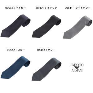【品名】 EMPORIO ARMANI エンポリオアルマーニ ネクタイ  【素材】 シルク100% ...