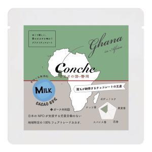 無添加クラフトチョコレート/ガーナカカオ65%ミルク...