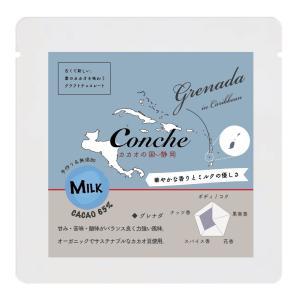 無添加クラフトチョコレート/グレナダカカオ65%ミルク...