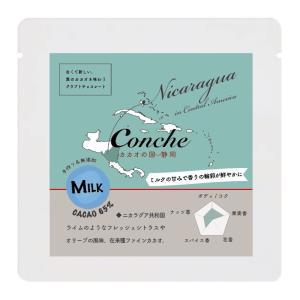 無添加クラフトチョコレート/ニカラグアカカオ65%ミルク...