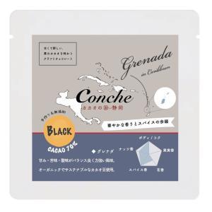 無添加クラフトチョコレート/グレナダカカオ70%ブラック...