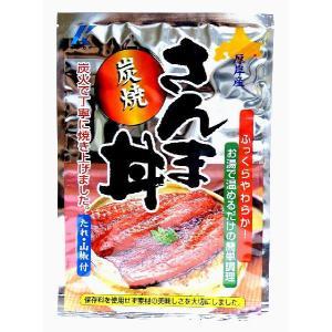 北海道産 さんま丼 (一人前)|conchiglie
