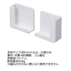東和産業 磁着SQ バススマートフォンホルダー 39200 収納磁石 浴室 お風呂 シンプル 壁面収納 4901983392006|concier|07