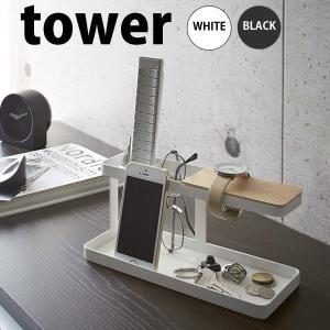 ◎◎★山崎実業 デスクバー タワー ホワイト ZK-AN WH tower 小物収納 インテリア トレー 整理 卓上の写真