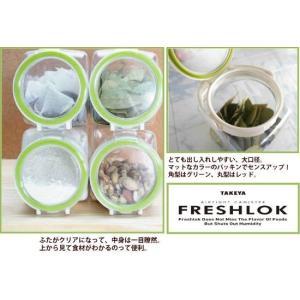 タケヤ化学 密封 保存容器 フレッシュロック 角型1.7L 食品 プラスチック 密閉 プラスチック保存容器 ストッカー|concier|02