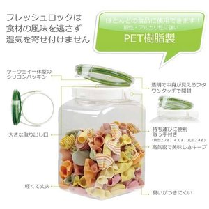 タケヤ化学 密封 保存容器 フレッシュロック 角型1.7L 食品 プラスチック 密閉 プラスチック保存容器 ストッカー|concier|03