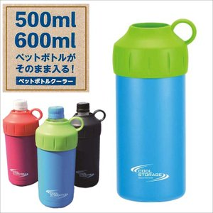 パール金属 クールストレージ ペットボトルクーラー500・600ml兼用 (ブルー) D-6481 ...