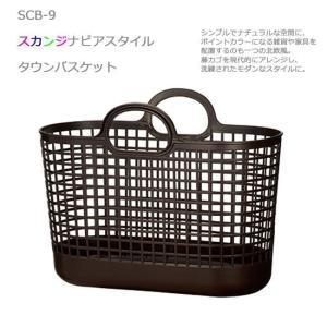 ●吉川国工業所 Like-itスカンジナビアスタ...の商品画像